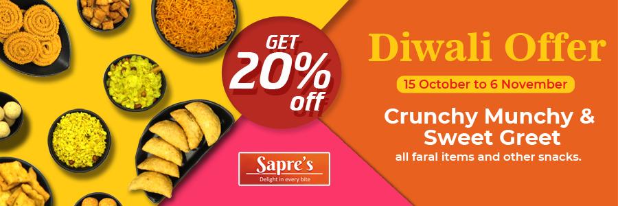 1 Diwali Offer 20%